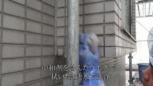 image037