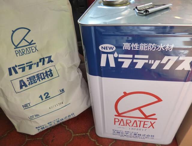 高性能防水材パラテックス
